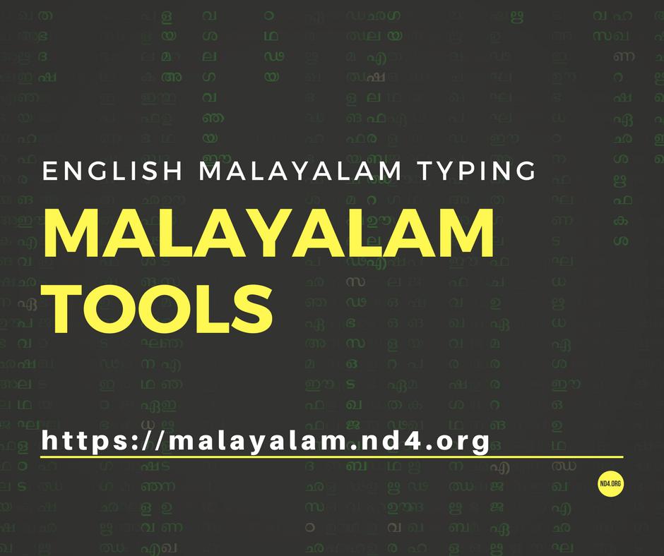 convert pdf english to malayalam