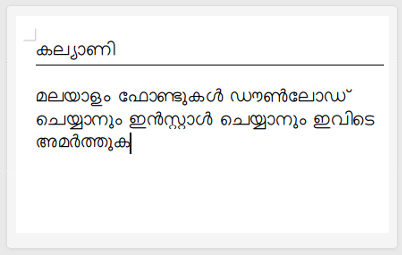 Malayalam Font Kalyani