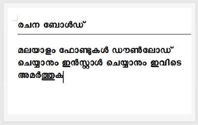 Malayalam Font Rachana Bold