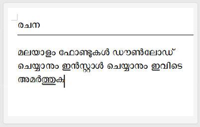 Malayalam Font Rachana