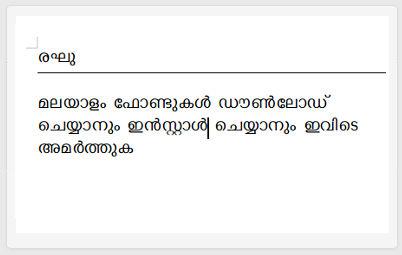 Malayalam Font Raghu Malayalam