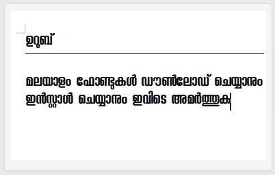 Malayalam Font Uroob